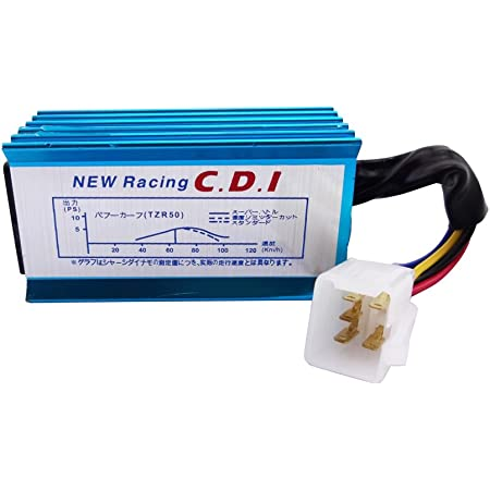 ZXTDR Racing Ignition AC CDI Box 5 Pin For 50cc 70cc 90cc 110cc 125cc ATV Quad Pit Dirt Bike