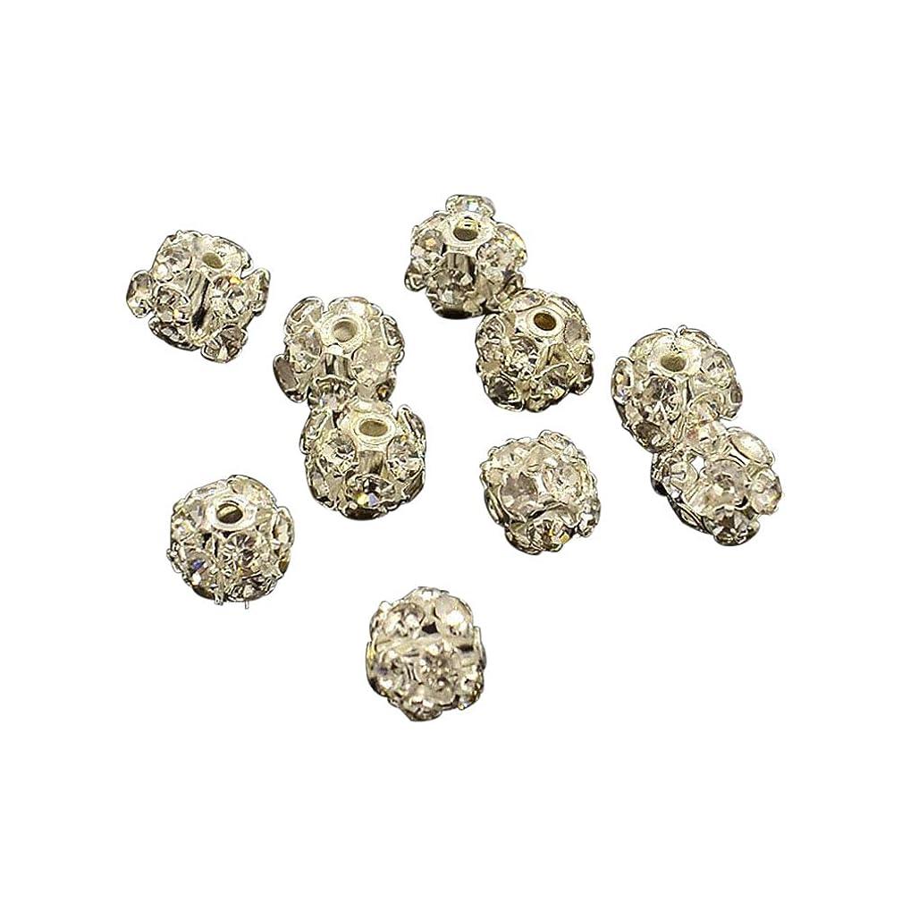 PH PandaHall About 100 Pcs 6mm Brass Disco Ball Czech Crystal Rhinestone Shamballa Beads Charm Round Spacer Bead for Jewelry Making, Silver