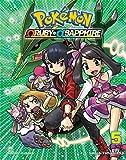 Pokemon Omega Ruby Alpha Sapphire, Vol. 5 (Pokémon Omega Ruby & Alpha Sapphire)