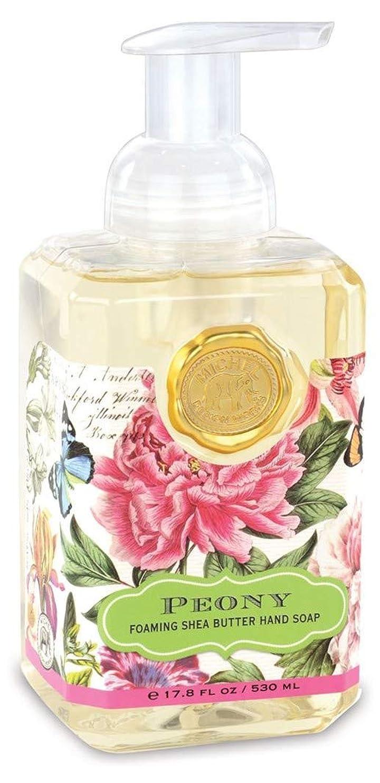 部実質的にふくろうミッシェルデザインワークスシアバターリキッドソープ【ピオニー】香り:フラワリングピンクピオニー