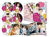 サム、マイウェイ~恋の一発逆転!~ DVD SET1(お試しBlu-ray付き)[DVD]