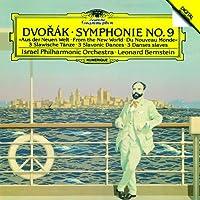 Dvorak: Symphony No. 9 by Leonard Bernstein (2011-05-11)