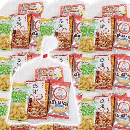 広島名物!せんじ肉入りおつまみお菓子袋詰め 20袋セット 詰め合わせ 駄菓子 おかしのマーチ