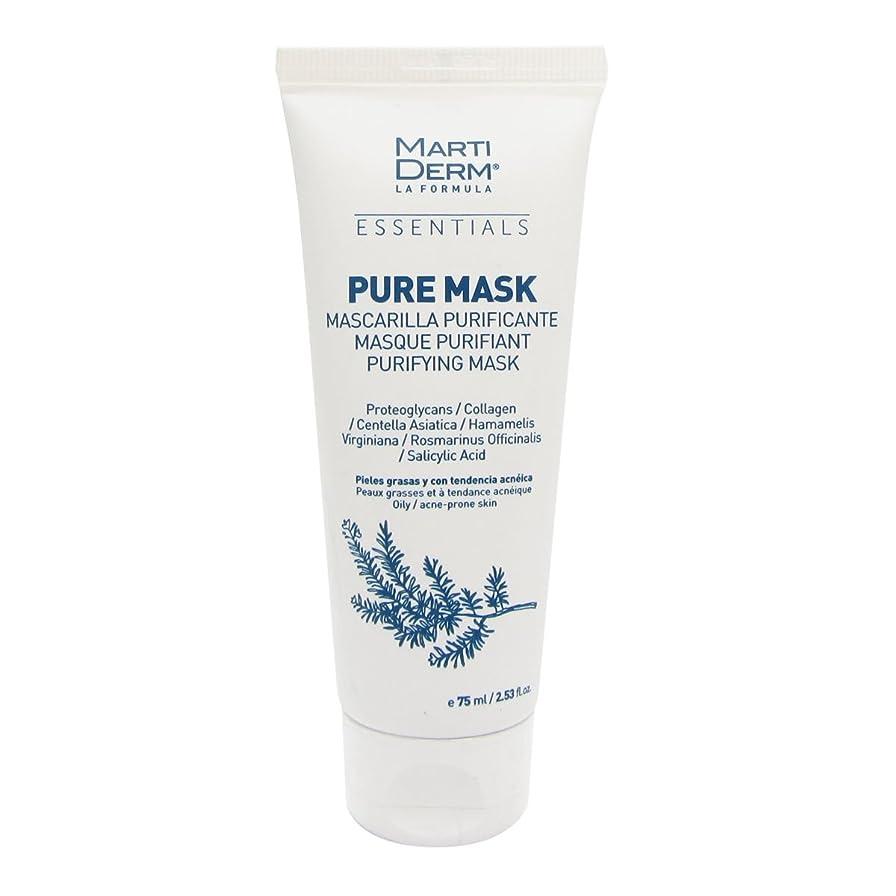 流暢貸し手爵Martiderm Pure Mask Purifying Mask 75ml [並行輸入品]