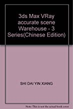 3ds Max VRay accurate scene Warehouse - 3 Series(Chinese Edition)