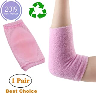 Best soft elbow pad Reviews