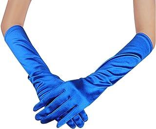 Jamkf Sommer Langen Abschnitt Sonnencreme EIS Seide Stoff Handschuhe Frauen Modelle Drive Slip Atmungsg/ürtel Touchscreen Exquisite Sch/öne Spitze D/ünnschliff