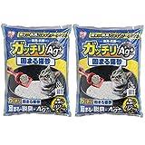 アイリスオーヤマ ガッチリ固まる猫砂 Ag+ 8L×2袋 GN-8