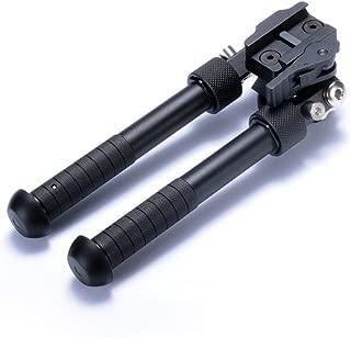 LONJN Rifle Bipod Outdoors CNC QD Tactical Picatinny Rail 4.75-9 inch Bipod Flat Adjustable Black