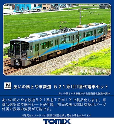 TOMIX Nゲージ あいの風とやま鉄道 521系1000番代 セット 98097 鉄道模型 電車