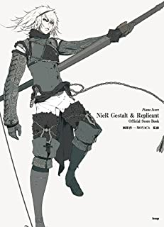Piano Collection NieR Gestalt & Replicant Sheet Music Official Score Book (Japan Import)