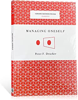 Managing Oneself by Peter Drucker The Key to Success English Adult Economic Management book Harvard Business Review Classics