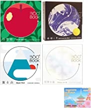 360 Degree Book 4-Pack Bundle Set , Snow White , Earth and the Moon , Mount Fuji , Snowy World , Original 5 Colors Sticky Notes - Japan Import