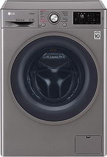 LG 8Kg Wash & 5Kg Dry, 1400 RPM Washer Dryer, Stone Silver - F4J6TMP8S, 1 Year Warranty