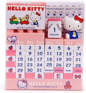Hello Kitty Blocks Puzzle Perpetual Calendar
