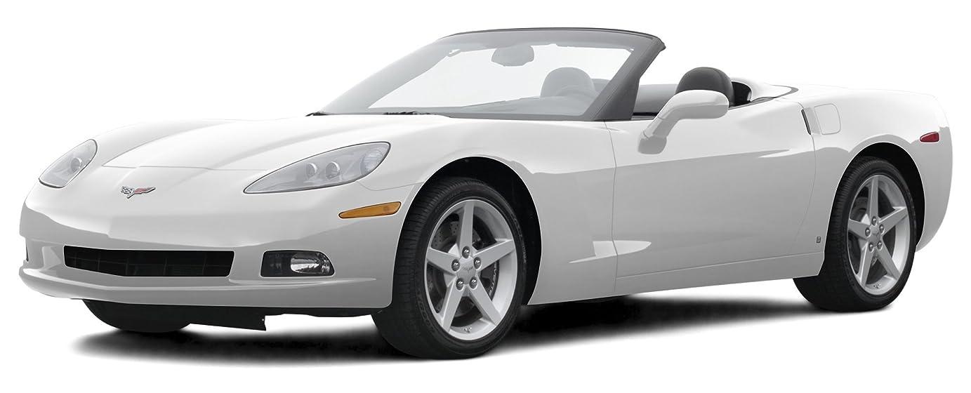Amazon Com 2007 Chevrolet Corvette Reviews Images And Specs Vehicles