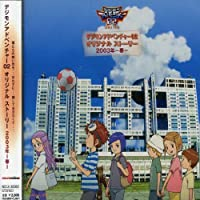Digimon Adventure 2 by Japanimation (2003-04-23)