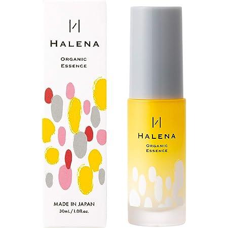美容液 ハレナ オーガニック エッセンス 30ml 導入美容液 保湿 ブースター 国産 無添加 天然由来 1月15日発売