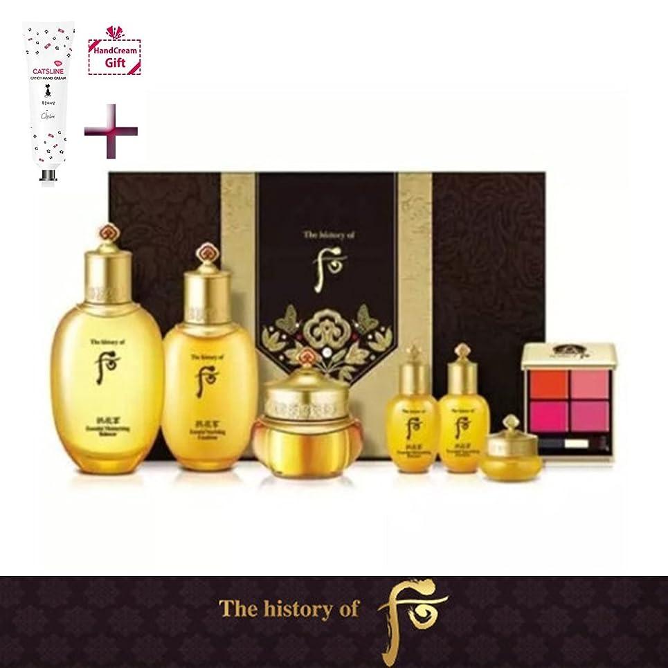 父方の一握りマスタード[The History Of Whoo] Whoo 后(フー) Gongjinhyang Royal Court Inyang 3EA ゴンジンヒャン Special Set/宮廷セット 引き揚げ 3種 のスペシャル 3種セット[海外直送品]