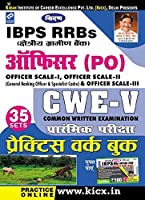 Kiran's IBPS RRBs Officer (PO) CWE – V Preliminary Exam Practice Work Book with Scratch Card (Hindi) - 1759 (Old Edition)