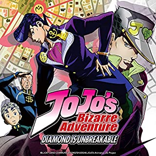 JoJo's Bizarre Adventure Season 3 Volume 1 Diamond is Unbreakable