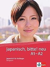 Japanisch, bitte! neu - Nihongo de dooso A1-A2: Japanisch f�