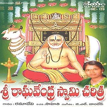 Sri Raghavendra Charithra