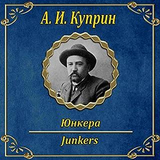Junkera cover art