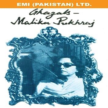 Ghazals By Malika Pukhraj