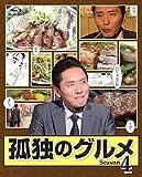 孤独のグルメ Season4 Blu-ray BOX[Blu-ray/ブルーレイ]