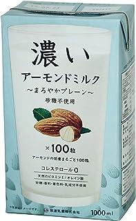筑波乳業 濃いアーモンドミルク1000ml (まろやかプレーン・砂糖不使用)