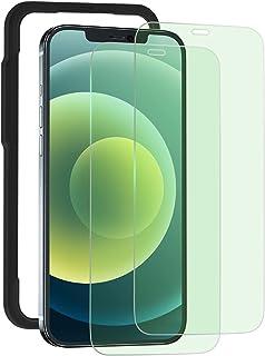 【Amazon限定ブラント】 日丸素材 ガラスフィルム iPhone 12 / iPhone 12 pro 用 ブルーライトカット ガラスフィルム【ガイド枠付き】 【2枚セット】