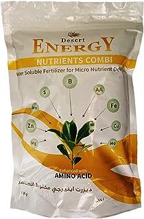 Desert Energy Micronutrients Fertilizer Enhanced with Amino Acid   1 KG