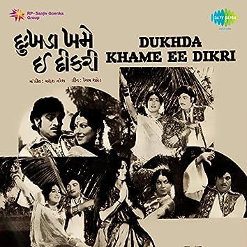Dukhda Khame Ee Dikri (Original Motion Picture Soundtrack)