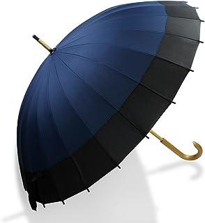 Yxsd Travel Umbrella Windproof Reinforced Umbrella Rainstorm, Easy to Carry Non-Slip Solid Wood Retro Handle Umbrella