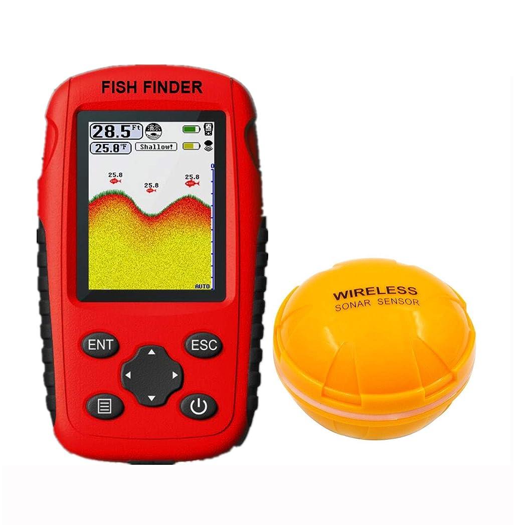 マットレス禁止有効なワイヤレス魚群探知機、ワイヤレスソナーセンサー付きポータブル魚群探知機、およびハンドヘルドLCDディスプレイモニター。, yellow