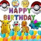 ポケモン誕生日飾り付け 可愛いピカチュウ  飾り付け ポケモン 男の子 女の子 誕生日happy birthdayバナー アルミ風船 ラテックスバルーン パーティー飾り付け