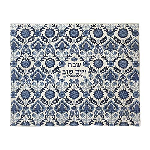Emanuel Yair Challah Cover Shabbat and Yom Tov | Blue on White Emroidered Carpet Design | Jewish Gifts (CMC-21)