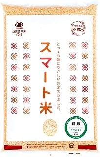 スマート米(プレミアム):佐賀県 さがびより (2kg):残留農薬ゼロ