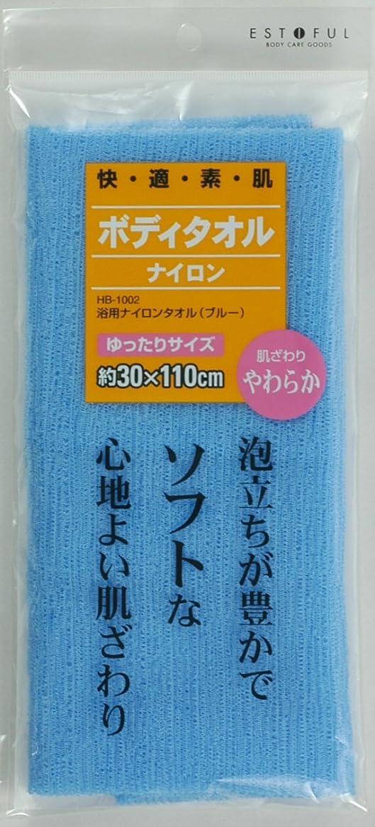 休眠閉じる原油EF.浴用タオル やわらかめ ブルー