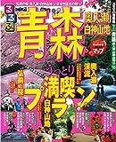 るるぶ青森 奥入瀬 白神山地'09~'10 (るるぶ情報版 東北 2)