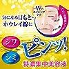Prase Whiter White Beauty Eye Zone Cream 30g #4