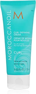 curls defining moments curl release serum