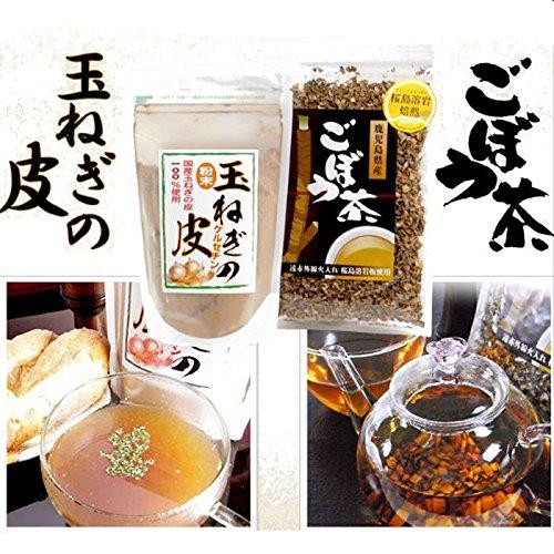 玉ねぎの皮とごぼう茶セット 2袋セット(100g+70g) 巣鴨のお茶屋さん 山年園