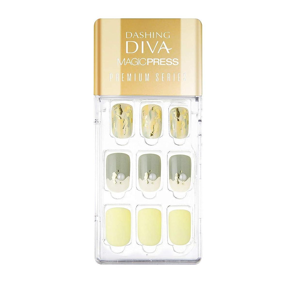 感情ブッシュ町ダッシングディバ マジックプレス DASHING DIVA MagicPress MDR_327PR-DURY+ オリジナルジェル ネイルチップ Fresh Mint