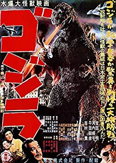 Godzilla Gojira Japanese Reprint from 1954 Movie 24 in x 36 in Poster Collectible