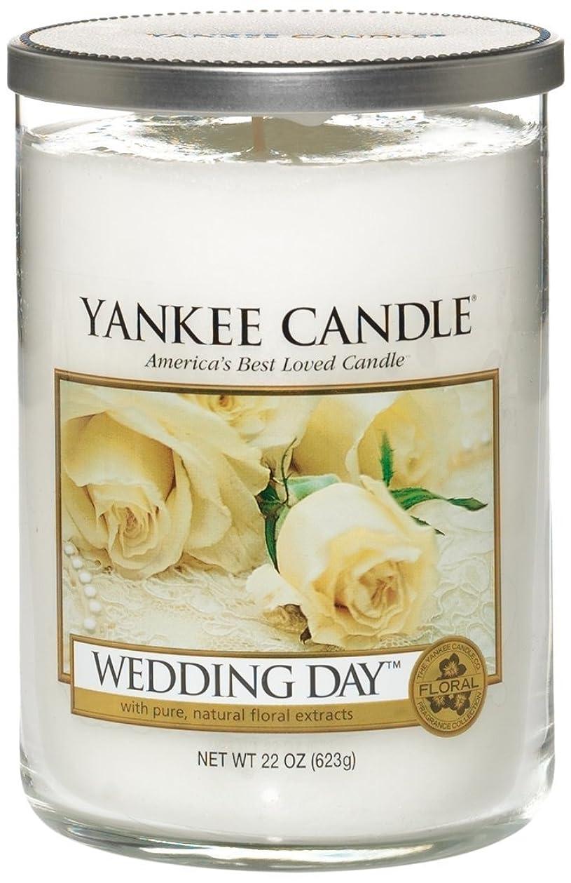 大洪水たまに冒険者Yankee Candle Wedding Day 2-wickタンブラー