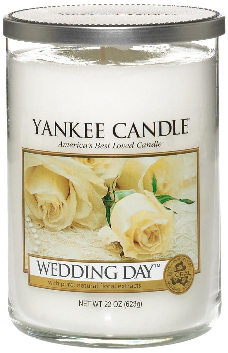 巧みなキモい聖人Yankee Candle Wedding Day 2-wickタンブラー