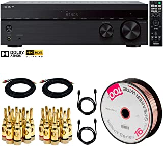 Sony STR-DH790 7.2ch Home Theater Dolby Atmos AV Receiver (2018) with 100FT Select Series 16 AWG Speaker Wire, 2X Brass Speaker Banana Plugs (5-Pair), 2X 15FT Coaxial A/V RCA Cable, 2X 6FT HDMI