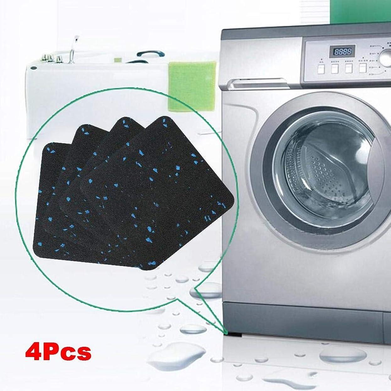 正午まもなく輸送TeFuAnAn 4個セット 洗濯機 防振パット 家具マット 振動 防音吸収パット 洗濯機ショックパッド 滑り止め 洗濯機用防振ゴム 衝撃吸収騒音防止マット濯機用 冷蔵庫用